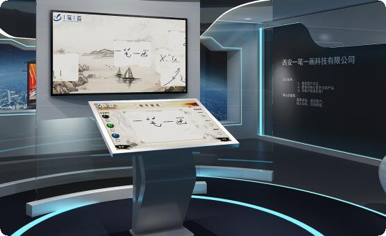 常用的科技展廳設計裝修(分子科技展廳)